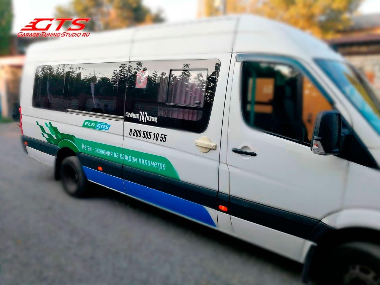 Особенности брендирования фургонов и микроавтобусов